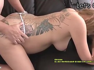 Pregnant Japanese Tattoo Uncensored
